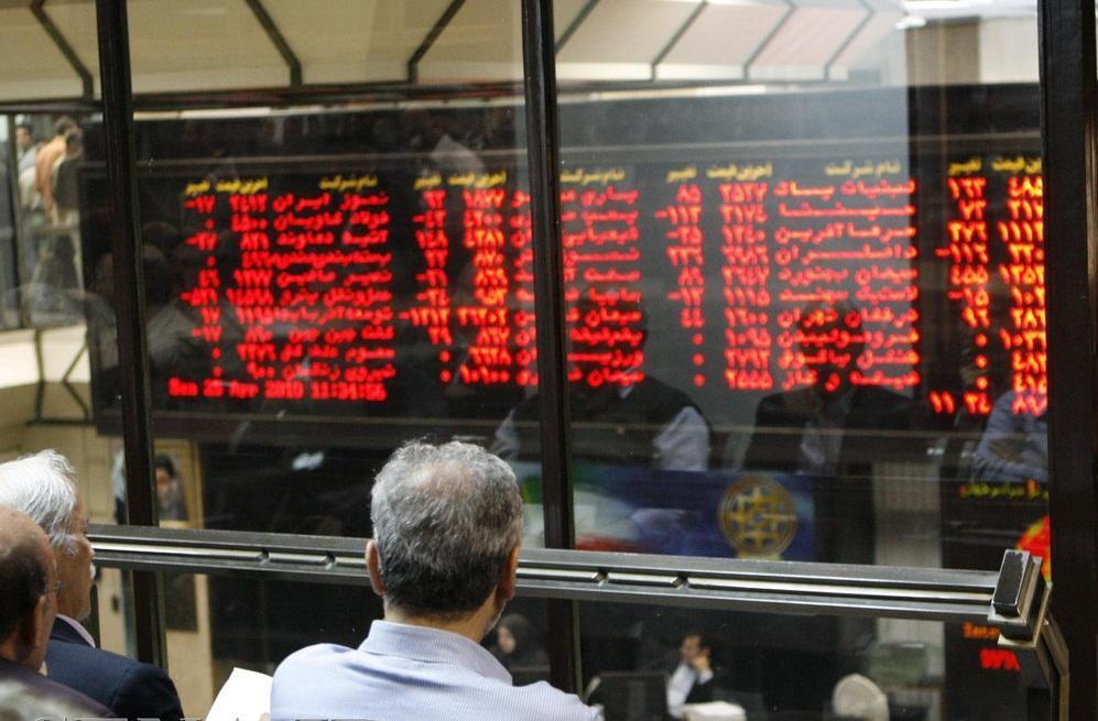 تشکیل بزرگترین صندوق سرمایه گذاری بورسی، فروش 5.8 هزار میلیاردی ETF