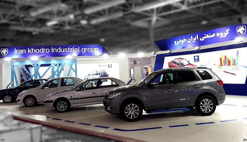 شروع طرح پیش فروش یک ساله محصولات ایران خودرو از فردا