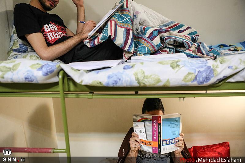 خوابگاه های دانشگاه خوارزمی به صورت معدود فعال است