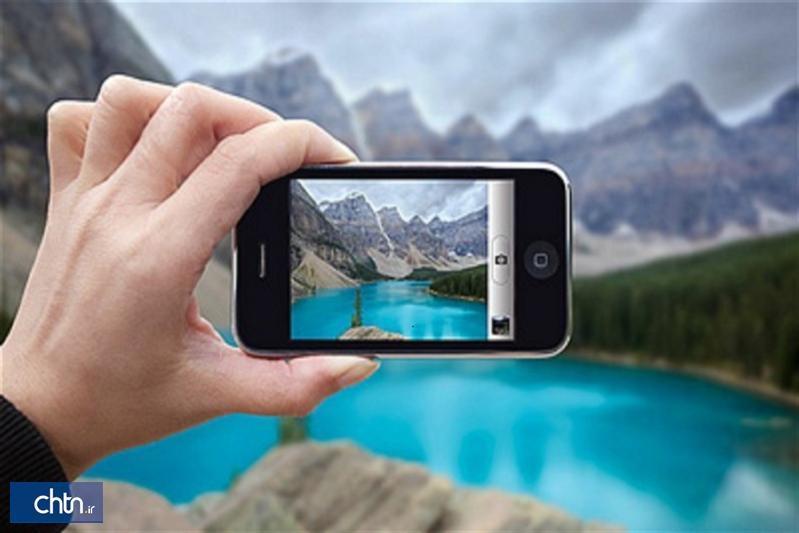 کارگاه مجازی عکاسی با موبایل در طبیعت برگزار می گردد