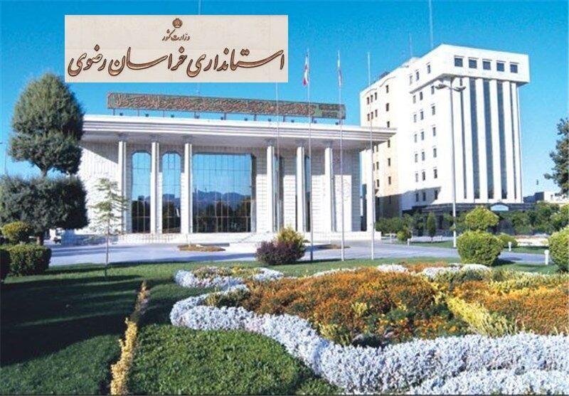 خبرنگاران استانداری خراسان رضوی رتبه نخست انتشار و دسترسی آزاد اطلاعات