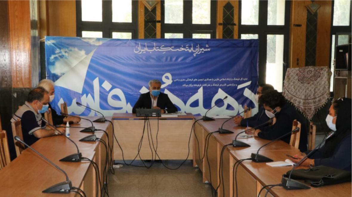 جشنواره دهه هنر فارس مجازی برگزار می گردد