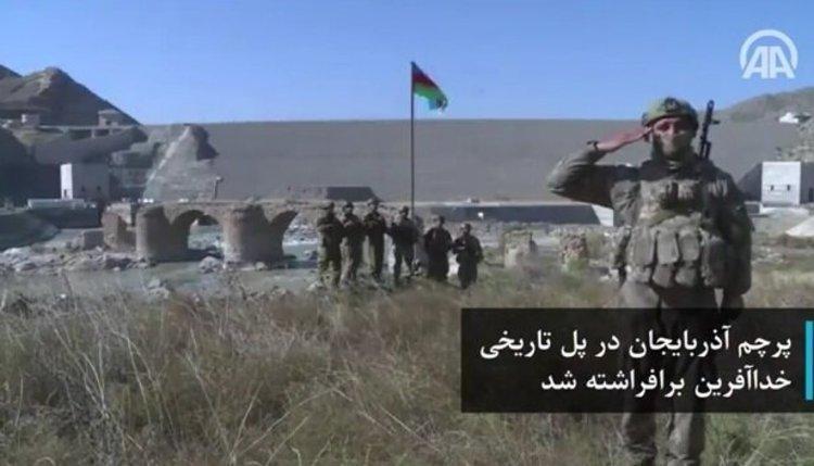 چرا پرچم آذربایجان روی پل خدا آفرین بالا رفت؟