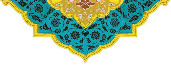 غزل شماره 242 حافظ: بیا که رایت منصور پادشاه رسید