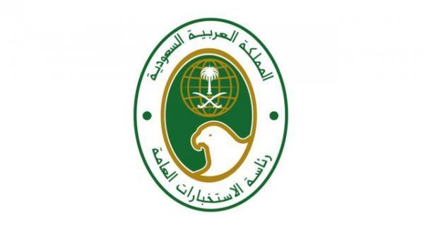 هویت تمامی کارمندان اطلاعاتی عربستان لو رفت